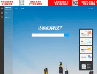 go.veryvp.com screenshot