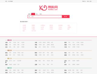go.xungou.com screenshot