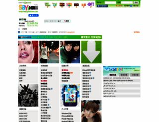 go2tutor.com screenshot