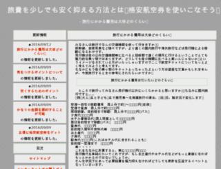 go4eu.com screenshot