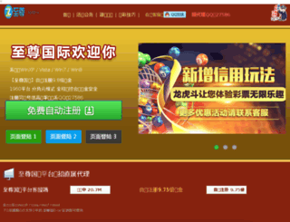 go5fanli.com screenshot