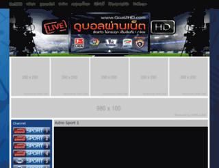 goal2hd.com screenshot
