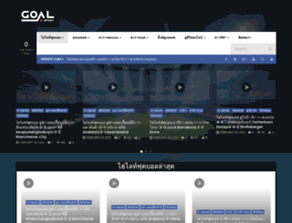 goal2sport.com screenshot