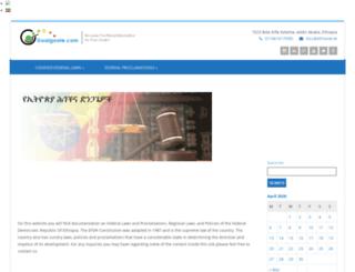 goalgoole.com screenshot