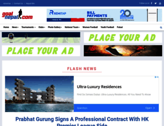 goalnepal.com screenshot