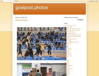 goalpost-photos.blogspot.gr screenshot
