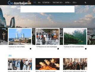 goazerbaijan.org screenshot