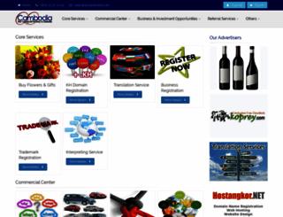 gocambodia.net screenshot