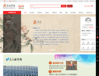 gocixi.com screenshot