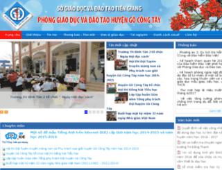 gocongtay.tiengiang.edu.vn screenshot