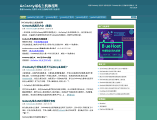 godaddy.idcspy.org screenshot