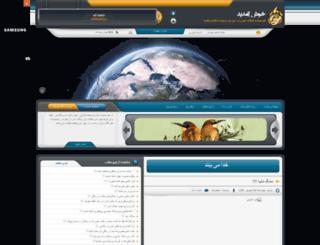 godsees.mihanblog.com screenshot
