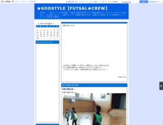 godstyle20.hida-ch.com screenshot