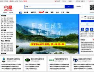 goepe.com screenshot