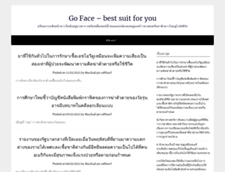 goface.in.th screenshot