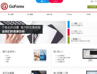 goforextech.com screenshot