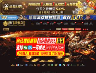 goftogoonews.com screenshot