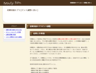 gogasservice.com screenshot