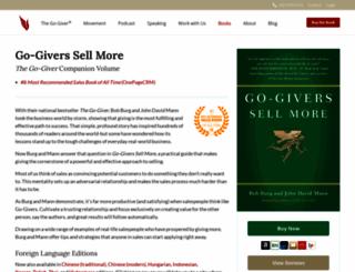 gogiverssellmore.com screenshot