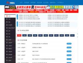 gogomaster.com screenshot