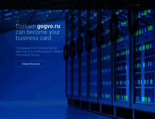 gogvo.ru screenshot