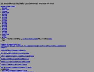 gohtml.net screenshot