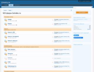 goindex.ru screenshot