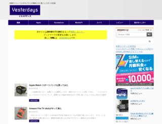 goingmyway.moo.jp screenshot