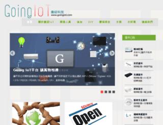 goingtv.tv screenshot