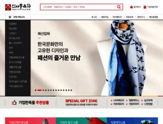 goinsadong.com screenshot