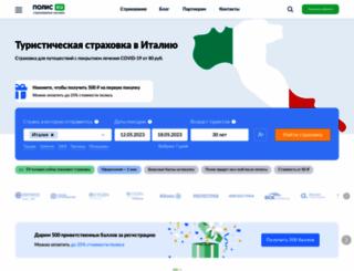 goitaly.ru screenshot