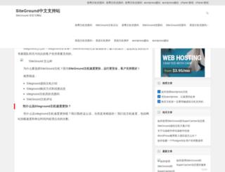 goklik.com screenshot