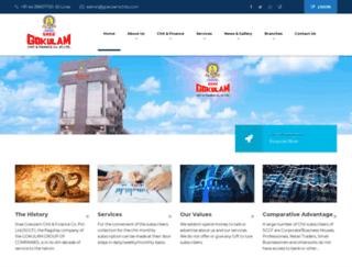 gokulamchits.com screenshot