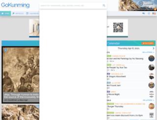 gokunming.com screenshot