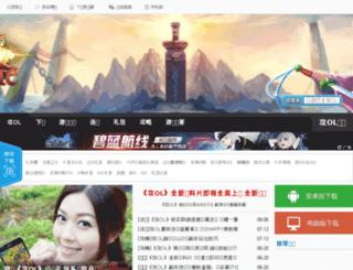 gol.ptbus.com screenshot
