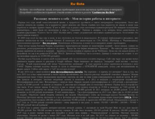 gold-artrus.ru screenshot