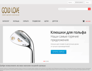 gold-love.ru screenshot