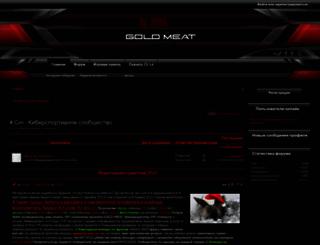 gold-meat.ru screenshot