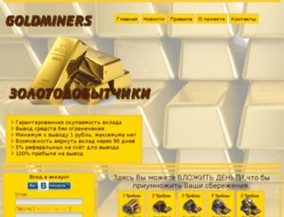 gold-miners.net screenshot