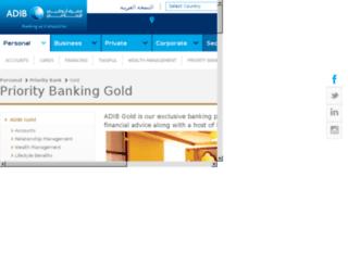 gold.adib.ae screenshot