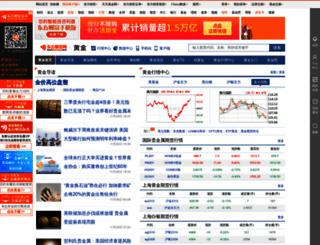 gold.eastmoney.com screenshot