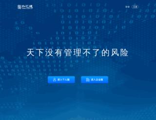 gold.forex.com.cn screenshot