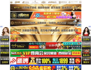 gold8899.com screenshot