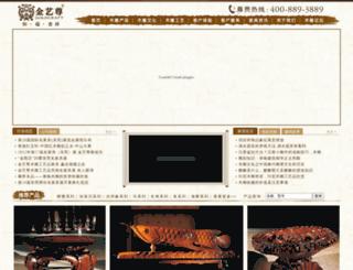 goldcraft.cn screenshot