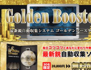 golden-booster.xyz screenshot