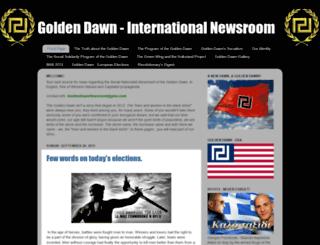 golden-dawn-international-newsroom.blogspot.co.uk screenshot