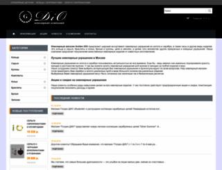 golden-dio.ru screenshot