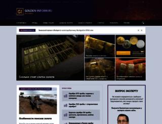 golden-inform.ru screenshot