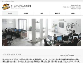 golden-t.jp screenshot