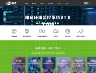 golden-tech.com.cn screenshot